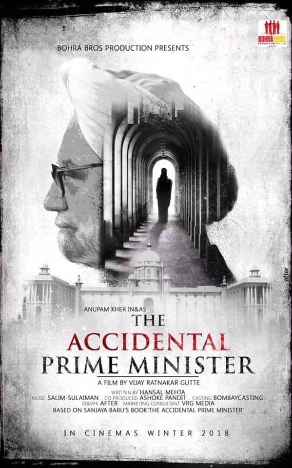 The Accidental Prime Minister - The Accidental Prime Minister, more than being a biopic on PM Manmohan Singh, was based on the controversial book by Sanjay Baru. The release of the film was shrouded in controversies, but post release, it did not get a good response and was a flop at the box-office.