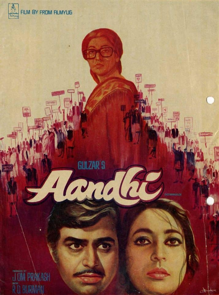 Aandhi - There have been a number of films that have been made on the Emergency, that was imposed by Indira Gandhi, or on the assassination that sparked outrage against Sikhs in India. But there are very few films that actually focused on the life of India's first woman Prime Minister. Aandhi, directed by Gulzar and starring Suchitra Sen and Sanjeev Kumar, is said to be loosely based on the life of Indira Gandhi. The controversies surrounding the film did give it a boost; however, it wasn't a box-office success.
