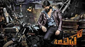 KGF Movie Story - Actor Yash's Real-Life Rags To Riches Story