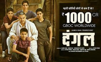 Bollywood Movies That Can Be Called A Part Of The 1000 Crore