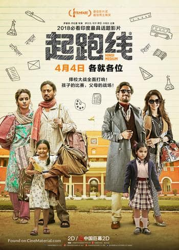 RANKED: Bollywood Films That Released In China In 2018