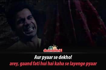 These 7 Dialogues From Stree Prove That The Film Is Going To