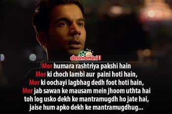 These 7 Dialogues From Stree Prove That The Film Is Going To B