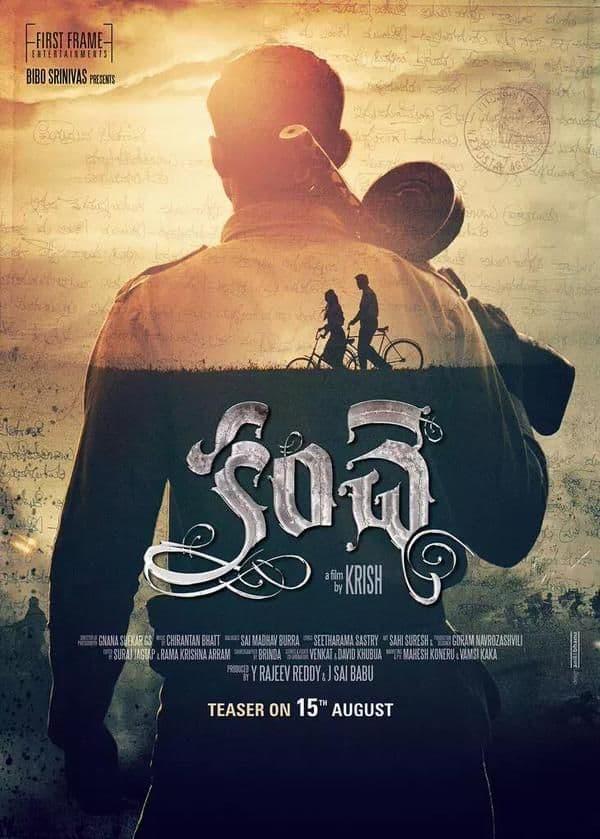 Absolute Telugu Cinemas To Distribute 'Kanche' Overseas