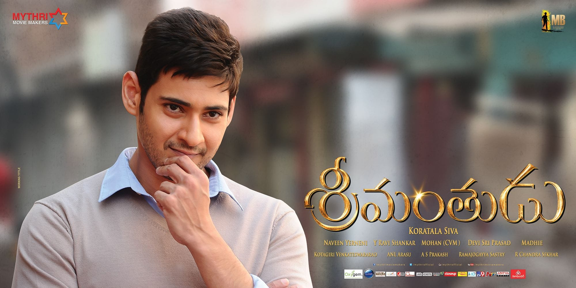 'Srimanthudu' Performs Exceptionally Well at US Box Office