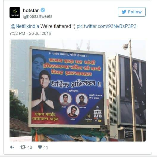 Here's Why Netflix And Hotstar Got Into Hilarious Twitter Battle