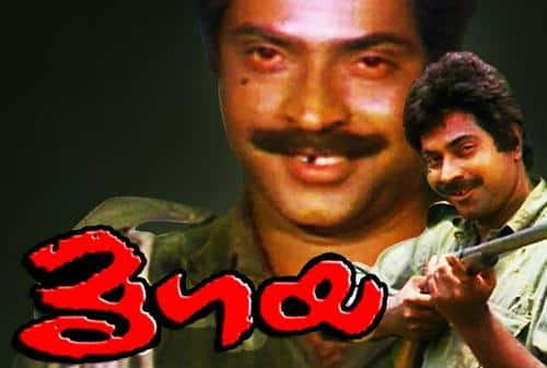 10 Iconic Characters Played By Mammootty!