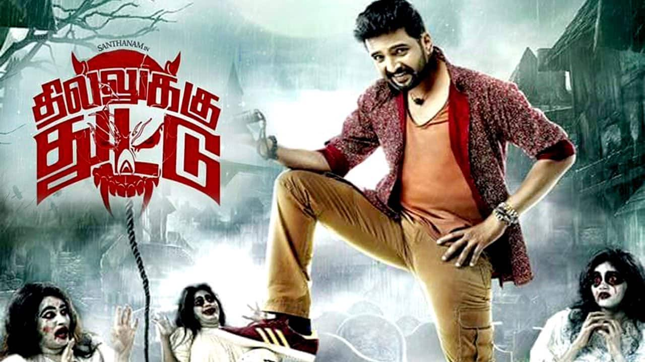Santhanam's Dhilukku Dhuddu Is An Official Hit