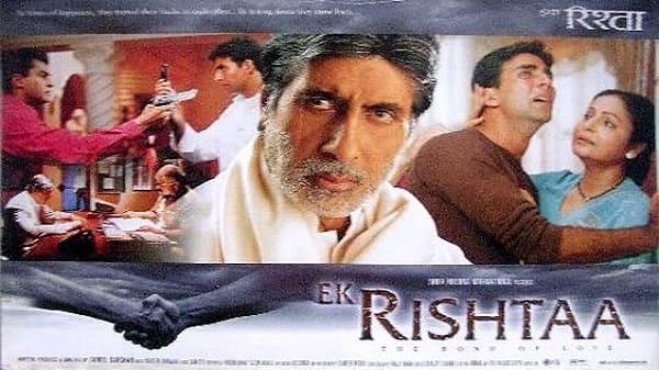 janwar movie akshay kumar full movie download