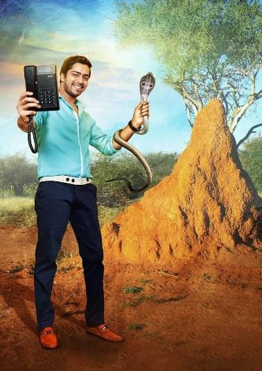 Selfie Raja Becomes An Immediate Success