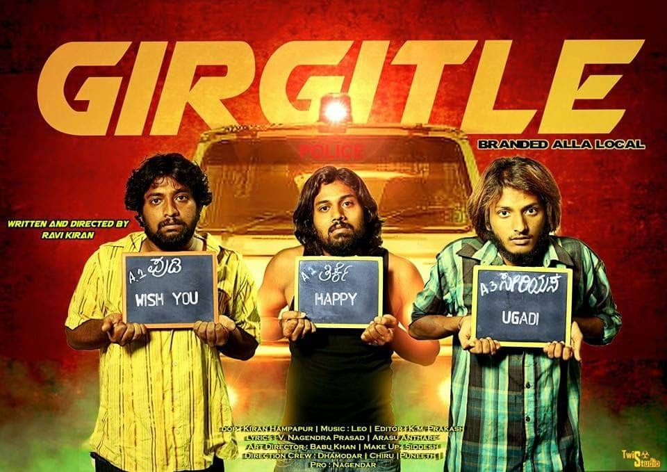 Ravi Kiran Approached 74 Producers For His Film Titled 'Girgitle'