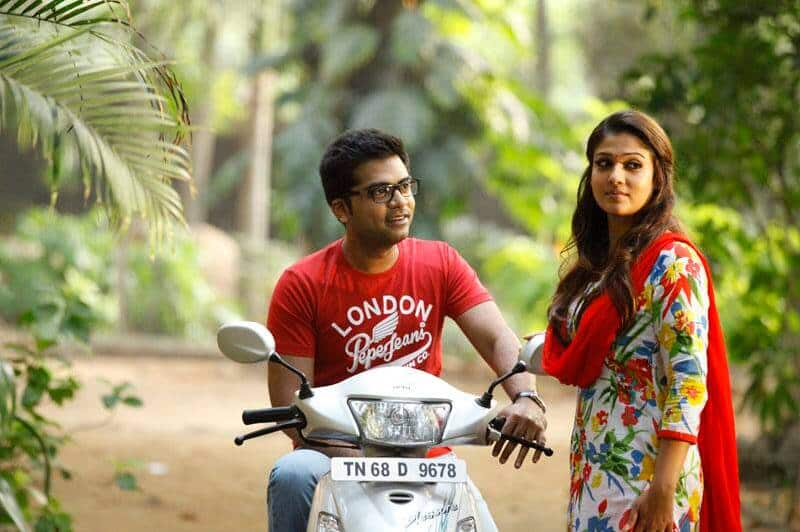 Silambarasan Watches 'Idhu Namma Aalu' With Director Pandiraj
