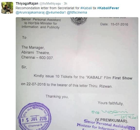 Kabali Release: Tweets On Rajnikant You Just Can't Miss!