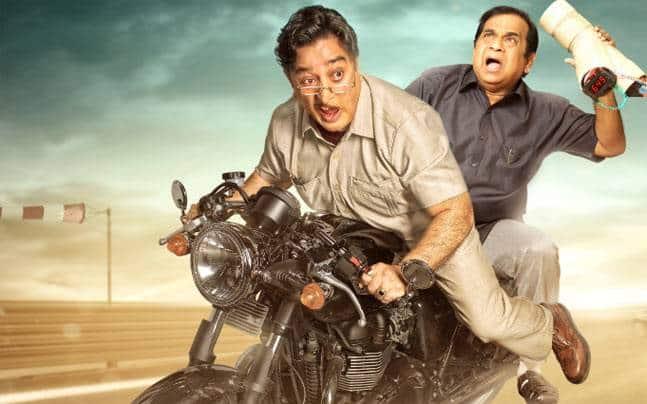 Kamal Haasan Declares, 'I'll Be Fully Fit By November'