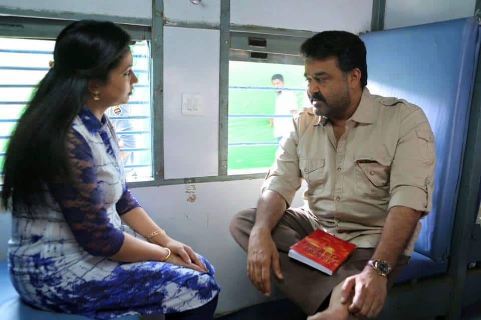 Mohanlal's 'Kanal' Inspired From Hollywood Classic 'Strangers on a Train'?