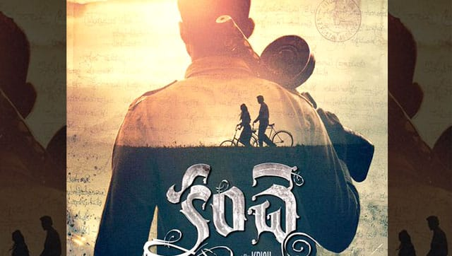 'Kanche' Trailer Released