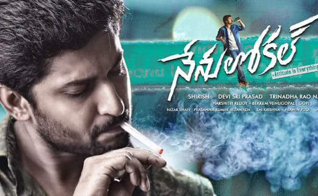 Demonetisation Postponed The Release Date Of This Movie