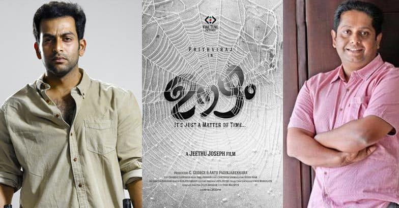 First Look Of Prithviraj's Fillm With Jeethu Joseph Released