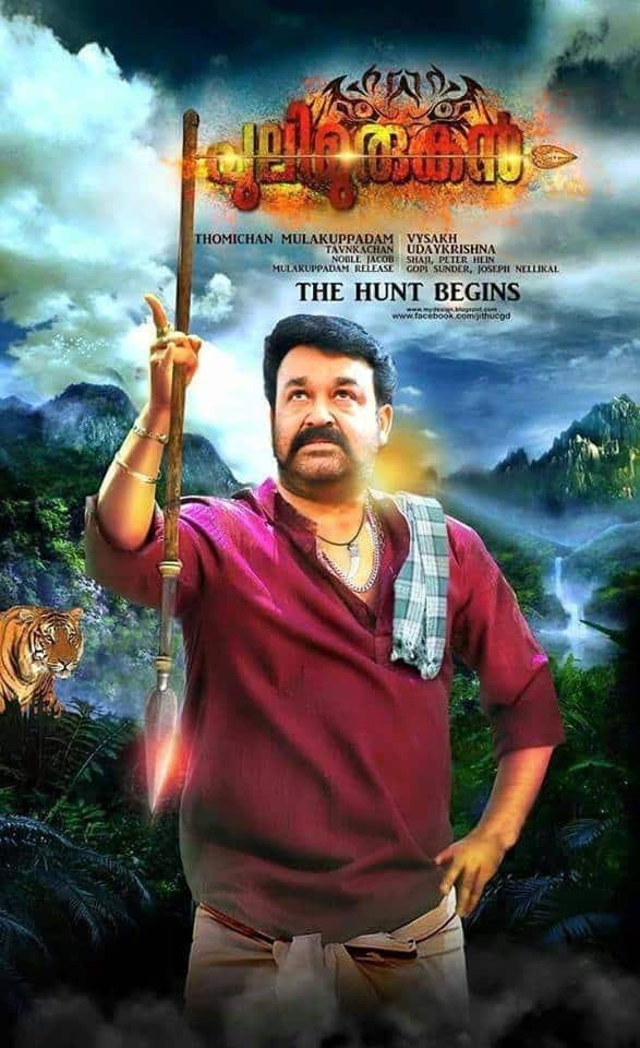 Pulimurugan Breaks Record With Its Trailer Release