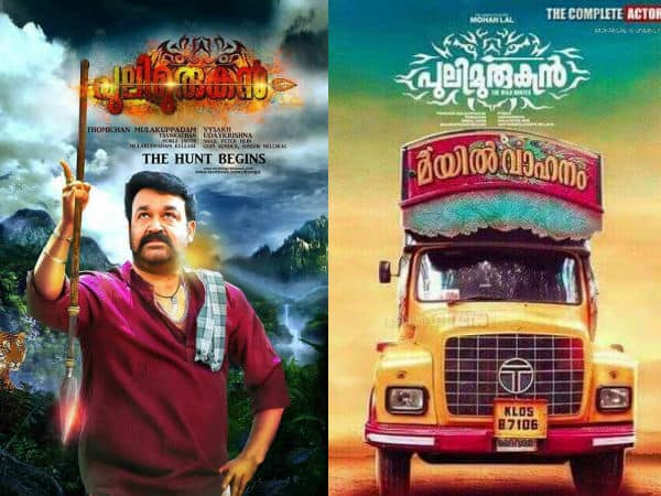 Mohanlal's Pulimurugan First To Reach 100 Crore In Mollywood