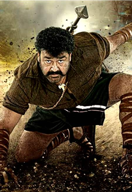 Final Leg Of Mohanlal's 'Pulimurugan' Begins