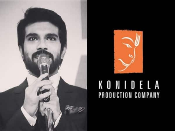 Ram Charan Unveils The Logo Of His Production House