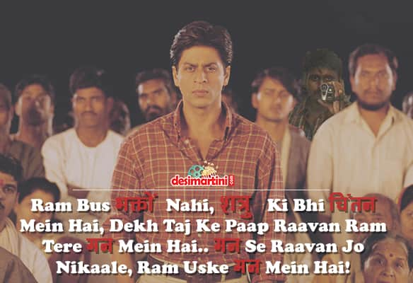 12 Dialogues From Swades That Prove It Will Remain A Timeless Classic