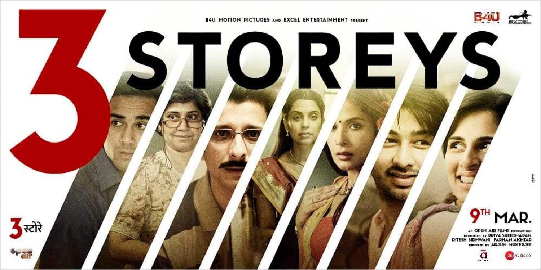 new hindi movie 2018 hit