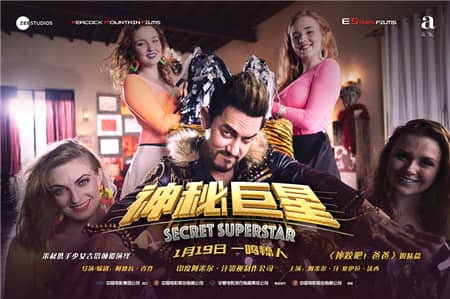 Highest Grossing Opening Weekend Bollywood Movies In China