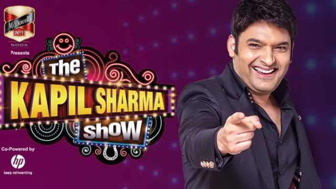 5 Biggest Milestones In Kapil Sharma's Career