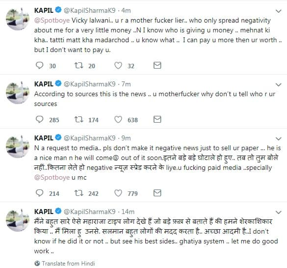 Journalist Files Counter Complaint On Kapil Sharma, Reveals The Actor Accussed His Daughter Of Wanting To Sleep With Him!