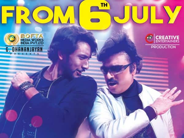 Mr. Chandramouli To Release On July 6