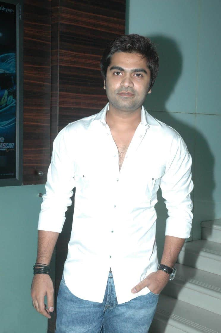 STR To Release First Look Of Jiiva's Upcoming Film 'Kee'