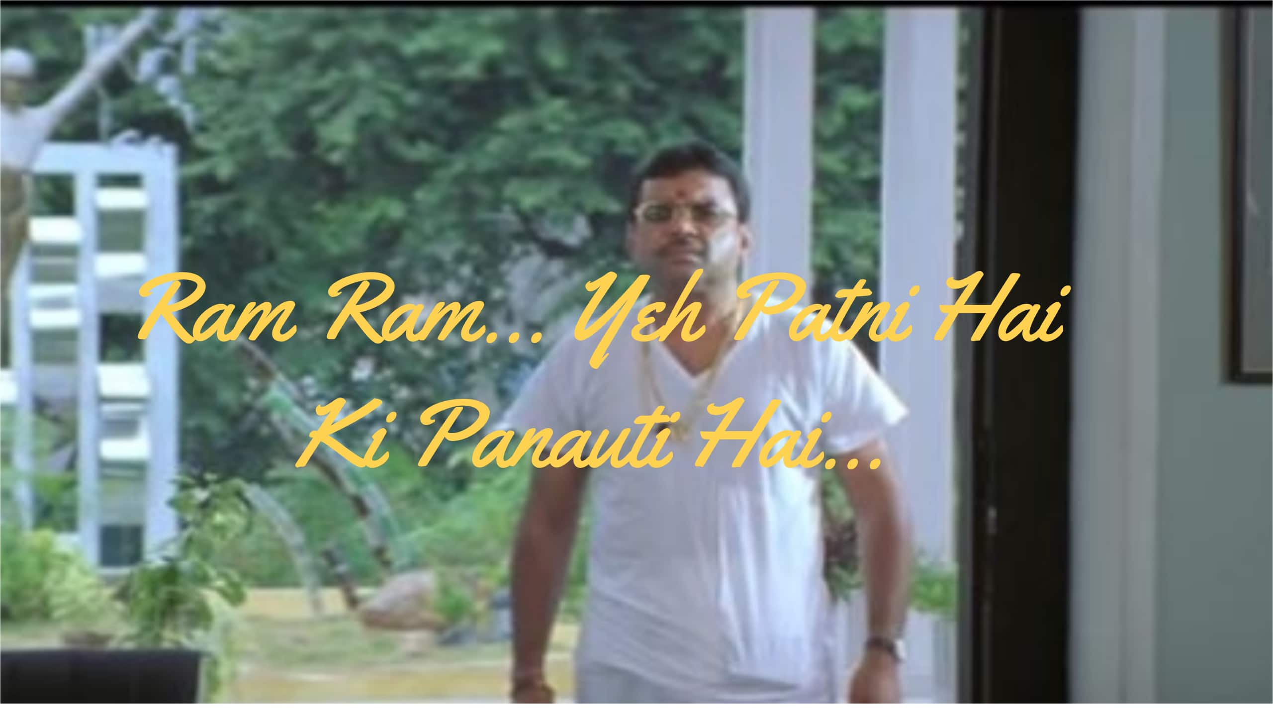 15 Years Of Hungama: These Hilarious Dialogues From Hungama Crack Us Up Even Today