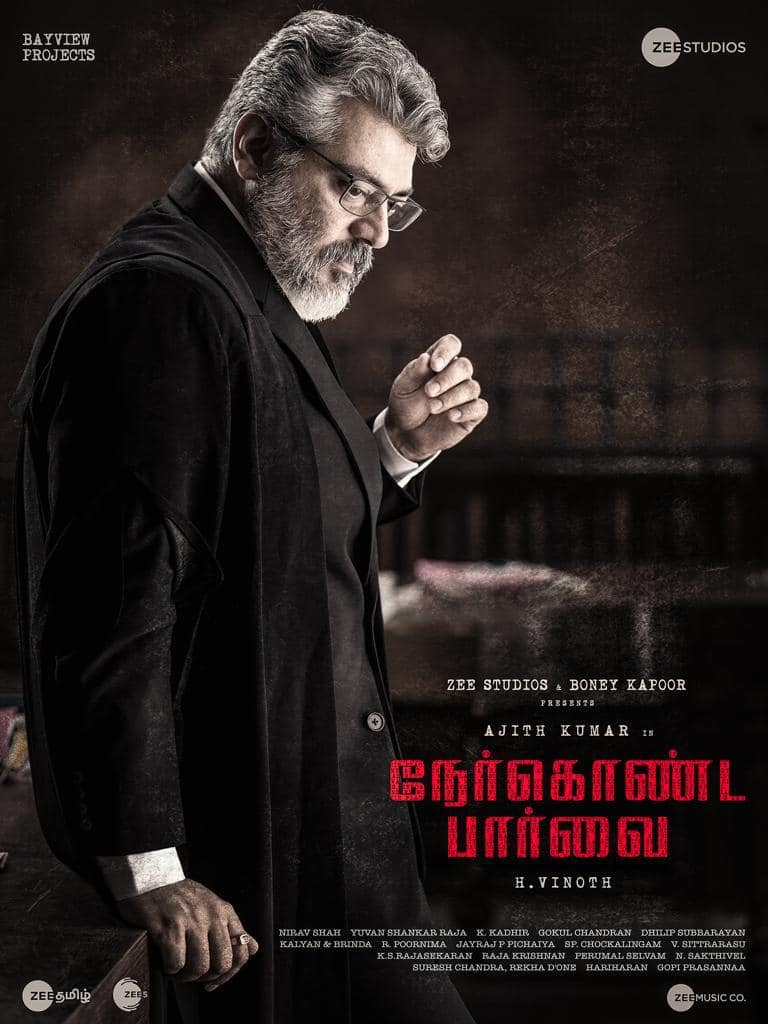 Anil Kapoor Lauds Brother Boney Kapoor's Nerkonda Parvai's Trailer Starring Ajith