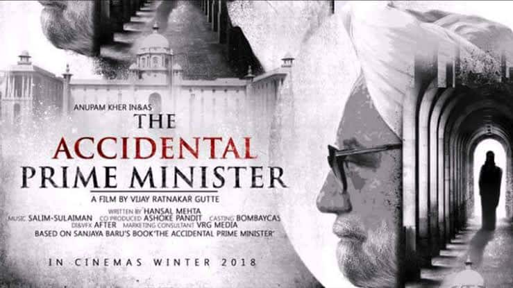 Who Is Sanjaya Baru, The Man Akshaye Khanna Is Playing In The Accidental Prime Minister? Find Out!