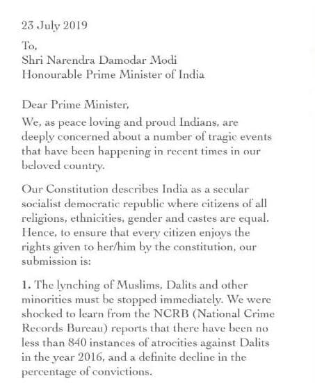 Anurag Kashyap And 49 Other Celebrities Write To PM Modi Expressing Concern Over 'Jai Shree Ram' Becoming A War Cry