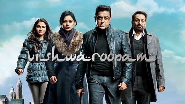Vishwaroopam Was One Of Country's Most Controversial Films Ever. Find Out How!