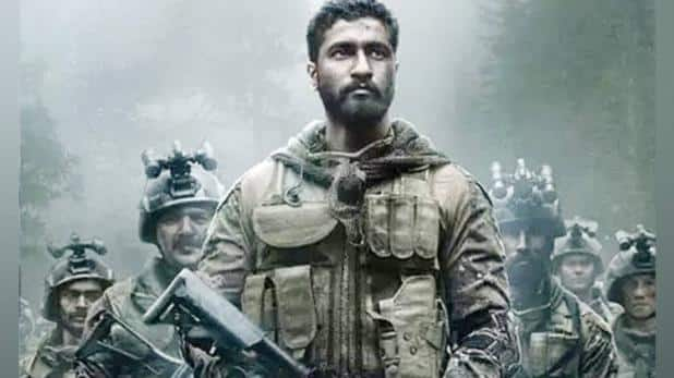 Uri: The Surgical Strike, Is Sure To Impress Even The Toughest Of Cynics