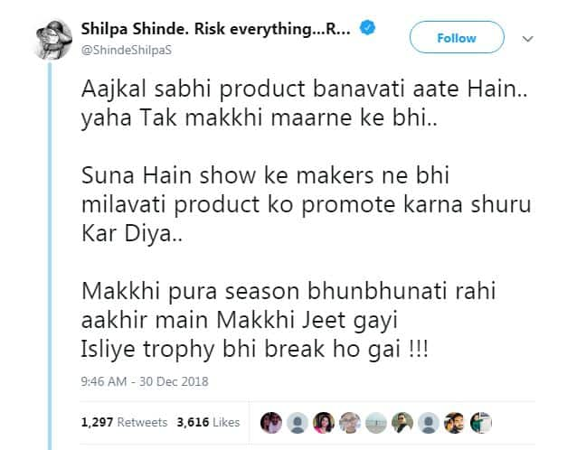 Shilpa Shinde And Her Fans Made Calling Dipika A Makhhi The Most Creative Obsession On Twitter