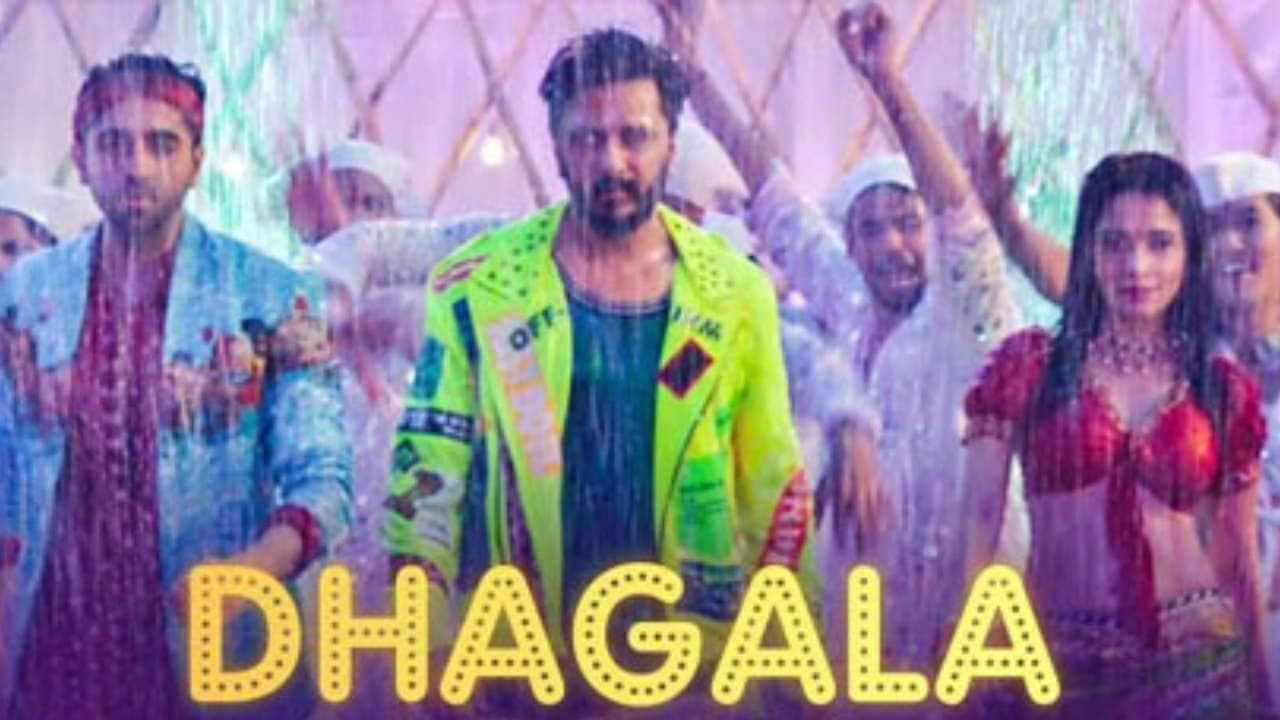 Dream Girl's 'Dhagala Lagli Kala' Pulled Out Of Digital Platforms For Copyright Violation