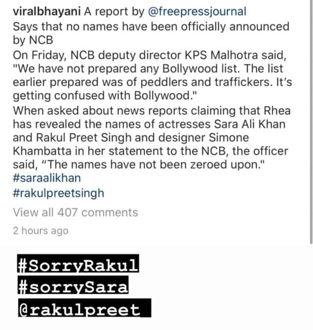 Samantha Akkineni, Sanjay Gupta Blast Fake Reports About Sara Ali Khan, Rakul Preet Singh Consuming Drugs