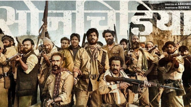 Check Out: Son Chiriya Poster - Sushant and his DAAKUS all set for the LOOT!