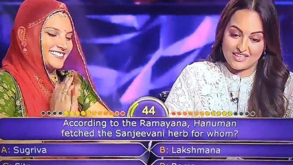 UP Minister Calls Sonakshi Sinha A 'Dhan Pashu' For Not Knowing The Answer To A Question Related To Ramayana On KBC
