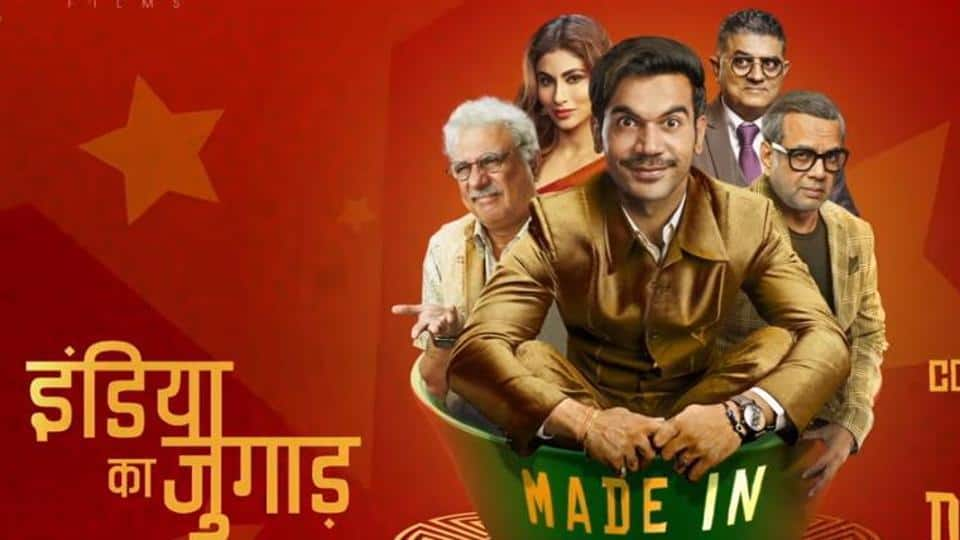 Made In China Review: Rajkummar Rao, Bomani Irani And Tons Of Cheeky Humor Is The Perfect Recipe For This Magic Soup