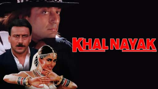 Tiger Shroff Might Recreate Sanjay Dutt's Role In The Remake Of Khalnayak