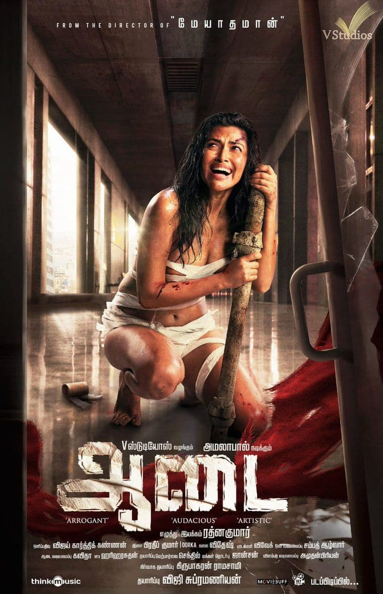 Shraddha Kapoor Has Not Been Approached For The Hindi Remake Of Aadai; Vishal Rana Is Yet To Lock The Cast