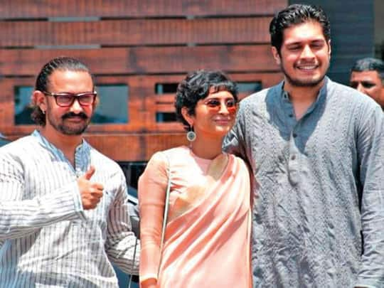 Aamir Khan's Son Junaid To Make His Bollywood Debut Soon, Film To Be Produced By YRF?