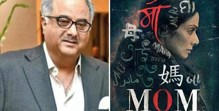 Boney Kapoor's Mom Earns Rs 111 Crore After Three Weeks In China, Beats Sultan And Baahubali 2