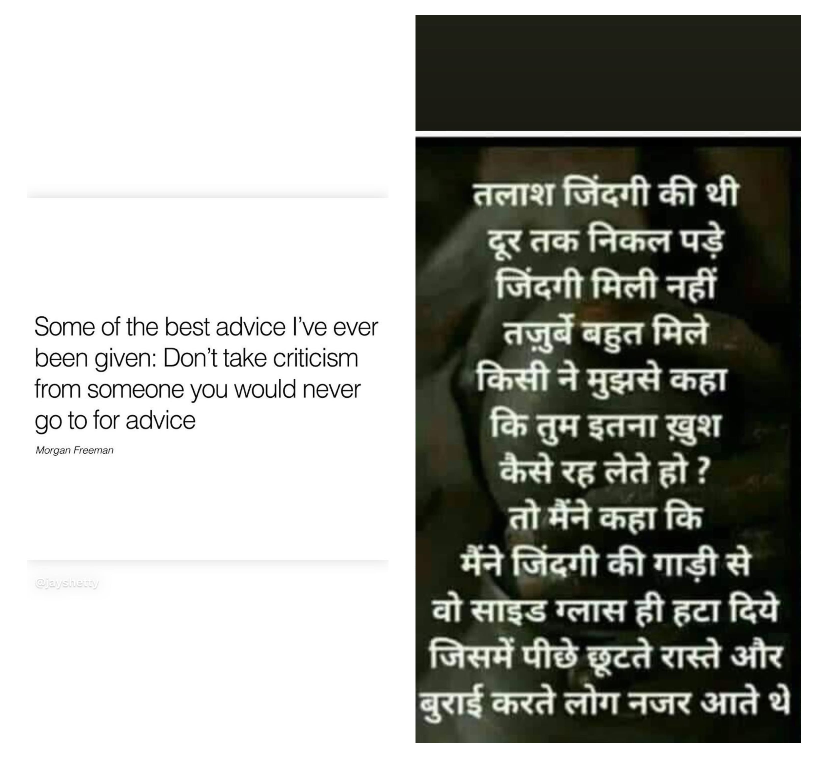 Charu Asopa Drops Husband Rajeev Sen's Surname From Her Social Media Handles, Couple Living Separately